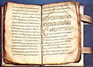 livre de septième siècle à Sélestat