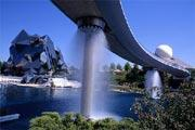 photo of Futuroscope
