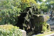 water-mill-1